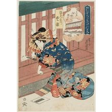 渓斉英泉: The Eleventh Month, First Snowfall on the Day of the Rooster (Jûichigatsu, hatsuyuki, tori no hi): Aizome of the Ebiya, from the series Annual Events in the New Yoshiwara (Shin Yoshiwara nenjû gyôji) - ボストン美術館