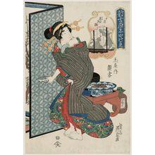 Keisai Eisen: The Tenth Month, the Festival of Ebisu (Jûgatsu, Ebisu kô), Kaotsuma of the Tamaya, from the series Annual Events in the New Yoshiwara (Shin Yoshiwara nenjû gyôji) - Museum of Fine Arts