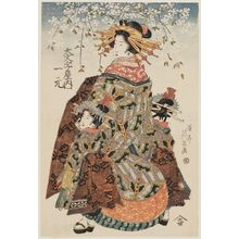 Keisai Eisen: Hitomoto of the Daimonjiya - Museum of Fine Arts