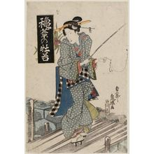 Teisai Senchô: Akiba no Kakitsubata - Museum of Fine Arts