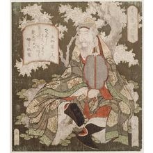 Yashima Gakutei: No. 1, Liu Bei (Sono ichi, Ryûbi), from the series Three Heroes of the State of Shu (Shoku sanketsu) - Museum of Fine Arts