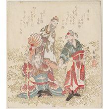 屋島岳亭: Three Chinese Excellents (Kan Sanketsu), from the series A Set of Ten Famous Numerals for the Katsushika Circle (Katsushikaren meisû jûban) - ボストン美術館