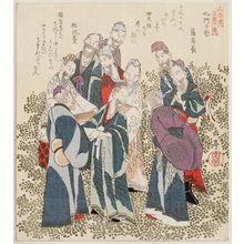 屋島岳亭: The Ten Chief Pupils of Confucius (Kômon jittetsu), from the series A Set of Ten Famous Numerals for the Katsushika Circle (Katsushikaren meisû jûban) - ボストン美術館