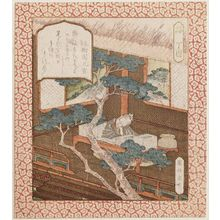 Yashima Gakutei: Prosperity: Ding Gu (Roku, Teiko), from an untitled series of Happiness, Prosperity, and Longevity (Fukurokuju) - Museum of Fine Arts