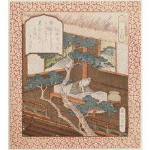 屋島岳亭: Prosperity: Ding Gu (Roku, Teiko), from an untitled series of Happiness, Prosperity, and Longevity (Fukurokuju) - ボストン美術館