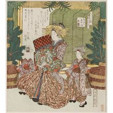 屋島岳亭: Suehiro of the Ôgiya with New Year's Gifts (Toshidama no Ôgiya uchi Suehiro), No. 1 from the series Views of Naka-no-chô for the Hisakataya Club (Hisakataya Nakanochô no ichi) - ボストン美術館