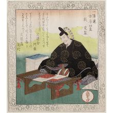 屋島岳亭: Paper (Kami), the poet Fujiwara no Sadaie, from the series The Four Friends of the Writing Table for the Ichiyô Circle (Ichiyôren bunbô shiyû) - ボストン美術館