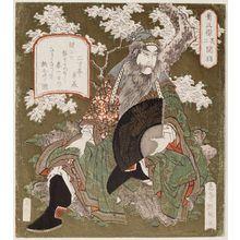 屋島岳亭: No. 2, Guan Yu (Sono ni, Kan'u), from the series Three Heroes of the State of Shu (Shoku sanketsu) - ボストン美術館