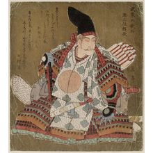 Yashima Gakutei: Gen Sanmi Yorimasa, from the series Warriors as Six Poetic Immortals (Buke Rokkasen) - Museum of Fine Arts