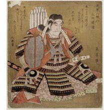 屋島岳亭: Ôta Dôkan, from the series Warriors as Six Poetic Immortals (Buke Rokkasen) - ボストン美術館