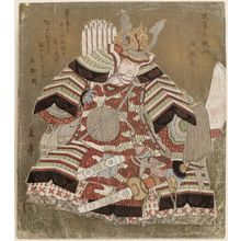 Yashima Gakutei: Minamoto no Yorimitsu, from the series Warriors as Six Poetic Immortals (Buke Rokkasen) - Museum of Fine Arts