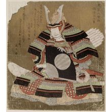 Yashima Gakutei: Kamakura Udaijin, from the series Warriors as Six Poetic Immortals (Buke Rokkasen) - Museum of Fine Arts
