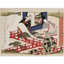 Yashima Gakutei: Painting, No. 4 from the series The Four Accomplishments (Kinkishoga) - Museum of Fine Arts