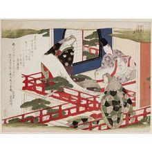 屋島岳亭: Painting, No. 4 from the series The Four Accomplishments (Kinkishoga) - ボストン美術館