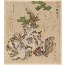 屋島岳亭: Futsunushi no Mikoto, from the series Twenty-four Generals for the Katsushika Circle (Katsushika nijûshikô) - ボストン美術館