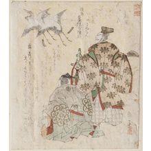 屋島岳亭: Minamoto no Yoritomo, from the series Twenty-four Generals for the Katsushika Circle (Katsushika nijûshikô) - ボストン美術館