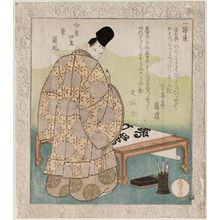 Yashima Gakutei: Brush (Fude): Ono no Tôfû, from the series The Four Friends of the Writing Table for the Ichiyô Circle (Ichiyôren bunbô shiyû) - Museum of Fine Arts