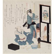 Keisai Eisen: Ôtsu-e Paintings of Rats (Nezumi Ôtsu), from the series Collection of Rats: Twelve Treasures (Nezumi tsukushi jûni takara) - Museum of Fine Arts