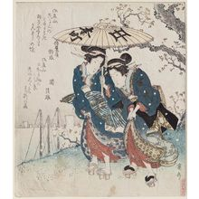Keisai Eisen: Women Sharing Umbrella in Rain - Museum of Fine Arts