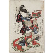 Keisai Eisen: No. 15-8-6, from an untitled series of beauties - Museum of Fine Arts