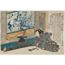 Keisai Eisen: Woman Looking at Painting - Museum of Fine Arts