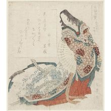 Yashima Gakutei: Lady Fujitsubo (Fujitsubo no nyôgo), from the series Two Beauties from the Tale of Genji (Gengo nikajin) - Museum of Fine Arts
