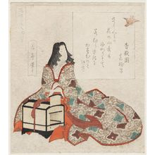 Yashima Gakutei: Murasaki, from the series Two Beauties from the Tale of Genji (Gengo nikajin) - Museum of Fine Arts