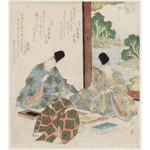 屋島岳亭: Japanese Poetry, from the series Three Arts for the Sugawara Group (Sugawara sanseki) - ボストン美術館