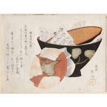 Yashima Gakutei: Lacquer Bowls and Paper Wrappings - Museum of Fine Arts