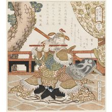 Yashima Gakutei: No. 4, Dong Ping (Tôhei), from the series Five Tiger Generals of the Suikoden (Suikoden goko shôgun) - Museum of Fine Arts