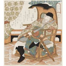 Yashima Gakutei: No. 3, Lin Chong (Rinchû), from the series Five Tiger Generals of the Suikoden (Suikoden goko shôgun) - Museum of Fine Arts
