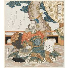 Yashima Gakutei: No. 2, Qin Ming (Shinmei), from the series Five Tiger Generals of the Suikoden (Suikoden goko shôgun) - Museum of Fine Arts