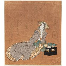 Yashima Gakutei: Courtesan with a Pipe - Museum of Fine Arts