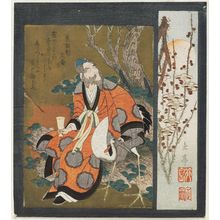 Yashima Gakutei: Chinese Immortal Rin Nasei and Crane - Museum of Fine Arts
