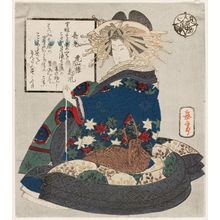 Yashima Gakutei: Jurô, from the series Allusions to the Seven Lucky Gods (Mitate shichifukujin) - Museum of Fine Arts