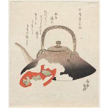 Yashima Gakutei: Shogatsu Saka Mi-roku [?] - Museum of Fine Arts