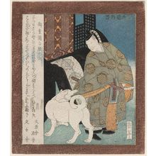 Yashima Gakutei: The Dog of Midô Kampaku (Midô Kampaku-dono no Inu), from the series A Collection of Tales from Uji (Uji Shûi Monogatari) - Museum of Fine Arts
