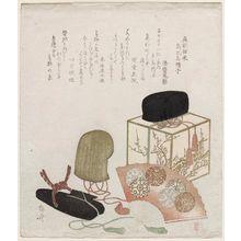 Ryuryukyo Shinsai: Karasumaru's Cap (Karasumaru no eboshi), from the series A Collection of Model Letters for the Twelve Months (Teikin ôrai) - Museum of Fine Arts