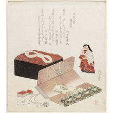 Ryuryukyo Shinsai: Dôjôji, from the series Nara Dolls (Nara ningyô) - Museum of Fine Arts