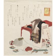 柳々居辰斎: Books and Table, from the series The Rabbit's Boastful Exploits (Usagi Tegarabanashi) - ボストン美術館