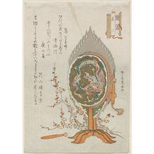 Ryuryukyo Shinsai: Large Drum, No. 2 from the series Musical Instruments (Gakki sono ni) - Museum of Fine Arts