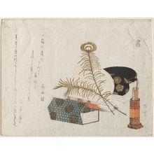 柳々居辰斎: Sho (Calligraphy), from an untitled series of The Six Arts (Rikugei) - ボストン美術館