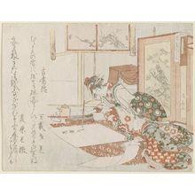 Ryuryukyo Shinsai: Woman Practicing Calligraphy with Child Attendant - Museum of Fine Arts
