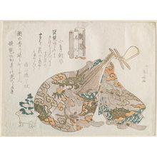 Ryuryukyo Shinsai: Biwa, No. 3 in the series Musical Instruments (Gakki sono san) - Museum of Fine Arts