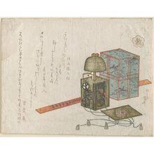 柳々居辰斎: Mathematics (Sû), from an untitled series of The Six Arts (Rikugei) - ボストン美術館