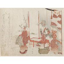 柳々居辰斎: Murasaki Shikibu, from an untitled series of female poets - ボストン美術館