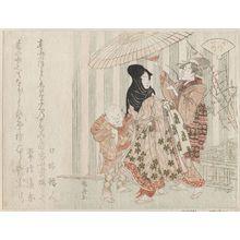 Ryuryukyo Shinsai: Ono no Komachi, from an untitled series of female poets - Museum of Fine Arts