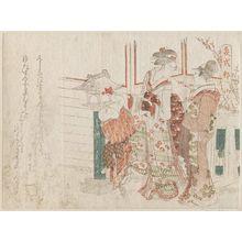 Ryuryukyo Shinsai: Izumi Shikibu, from an untitled series of female poets - Museum of Fine Arts