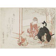 柳々居辰斎: Kibi Daijin, from the series Court Dances (Daijin mai) - ボストン美術館