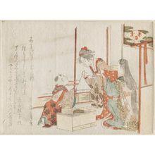 柳々居辰斎: Akazome emon, from an untitled series of Female Poets - ボストン美術館